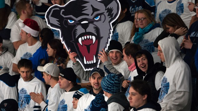 Students enjoying a UMaine sporting event